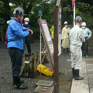 京都御苑 防災訓練