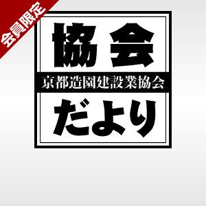 thumb_dayori1